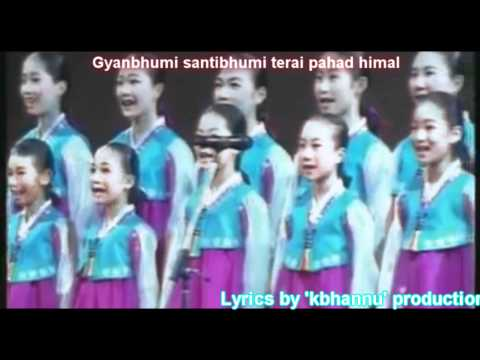 Nepali national anthem (with lyrics) by korean children