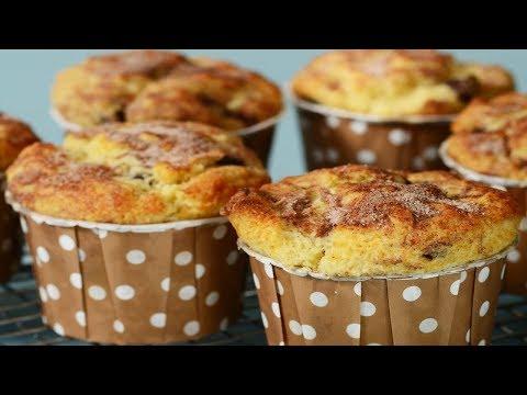 Chocolate Chip Muffins Recipe Demonstration - Joyofbaking.com