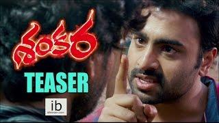 Shankara teaser | Shankara trailer - idlebrain.com