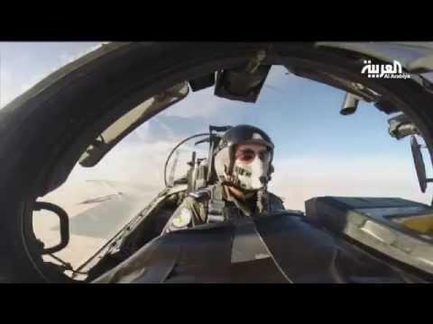شاهد فيديو: تمرينات سعودية جوية جديدة تحاكي الواقع بصد هجمات العدو وتبرز قدرات سلاح الجو المتعددة