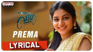 Prema Lyrical Song - Cycle