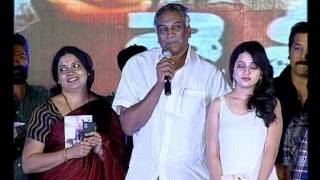 Jai Sriram Movie Audio Launch 02