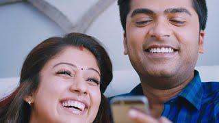 Idhu Namma Aalu Official Teaser