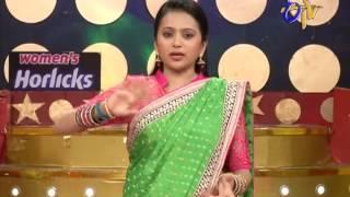 Star Mahila 03-03-2015   E tv Star Mahila 03-03-2015   Etv Telugu Show Star Mahila 03-March-2015