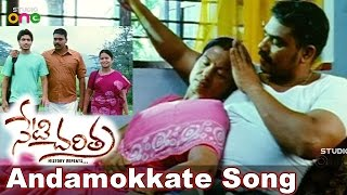 Andamokkate Unte Song - Neti Charitra