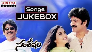 Santosham Jukebox
