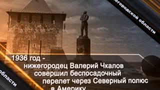 4 ноября. День народного единства