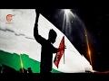 لعبة الأمم | الأبرتهايد الإسرائيلي واقع تحميه الأمم المتحدة   | 2017-03-22  - 08:21-2017 / 3 / 20