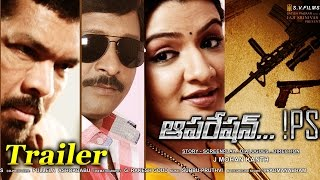 Operation IPS Movie Theatrical Trailer
