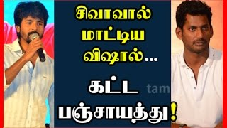Studio Green Escape Artist Vendhar Movies against Sivakarthikeyan Kollywood News 22-10-2016 online Studio Green Escape Artist Vendhar Movies against Sivakarthikeyan Red Pix TV Kollywood News
