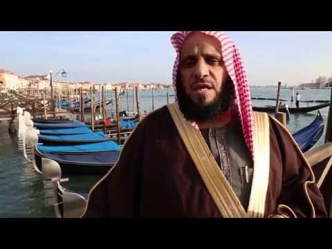 شاهد بالفيديو: رسالة الشيخ عائض القرني من البندقية إيطاليا
