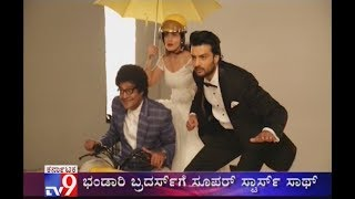 Rajaratha Movie is All Set to Release its Trailer Soon