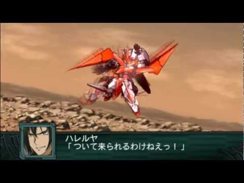 SRW Z2 Saisei Hen Gundam Arios (Super Soldier ver.) All Attacks