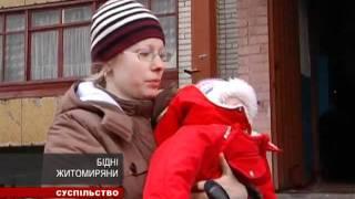 Жители многоэтажки на Кибальчича живут без лифта и отопления