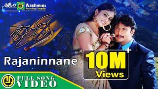 Raja Ninnane  Indra  Darshan  Namitha  Video Song