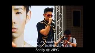 2013 7 28 Vanness Different Man 改版簽唱-台北場-Love Overtime