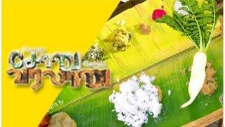 Konjam Soru Konjam Varalaru 01-03-2015 PuthuYugamtv Show | Watch PuthuYugam Tv Konjam Soru Konjam Varalaru Show March 01, 2015