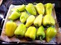 Фрагмент с начала видео Болгарский перец запеченный в духовке Пикантная закуска
