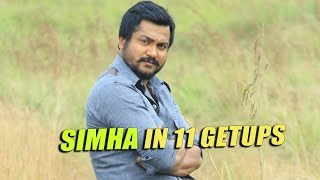 Bobby Simha To Break The Record Of Sivaji Ganesan & Kamal Haasan Kollywood News 28-07-2016 online Bobby Simha To Break The Record Of Sivaji Ganesan & Kamal Haasan Red Pix TV Kollywood News