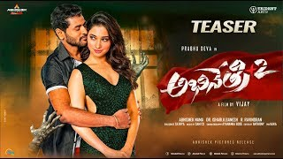 Abhinetry 2 First Look Teaser