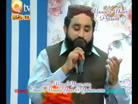 URDU NAAT(Aye Merey Kareem)KHALID HASNAIN IN QTV.BY  Naat E Habib