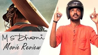 MS Dhoni Review - Dhoni Is a True Superstar In Tamil nadu! Kollywood News 30-09-2016 online MS Dhoni Review - Dhoni Is a True Superstar In Tamil nadu! Red Pix TV Kollywood News