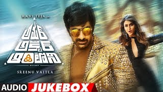 Amar Akbar Anthony Full Songs Jukebox