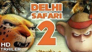DELHI SAFARI 2 Unofficial Trailer||DELHI SAFARI||Clara as The DELHI SAFARI||Clara||To much FUN. HD