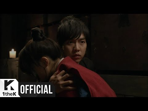 Last Word (OST. Book of the House of Gu)