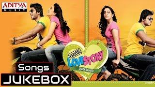 Routine Love Story Telugu Movie Full Songs - Jukebox