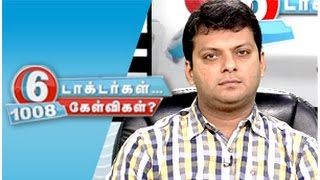 6 Doctors 1008 Questions 30-12-2014 PuthuYugamtv Show   Watch PuthuYugam Tv 6 Doctors 1008 Questions Show December 30, 2014