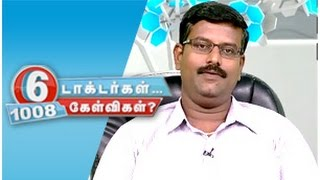 6 Doctors 1008 Questions 01-03-2015 PuthuYugamtv Show | Watch PuthuYugam Tv 6 Doctors 1008 Questions Show March 01, 2015