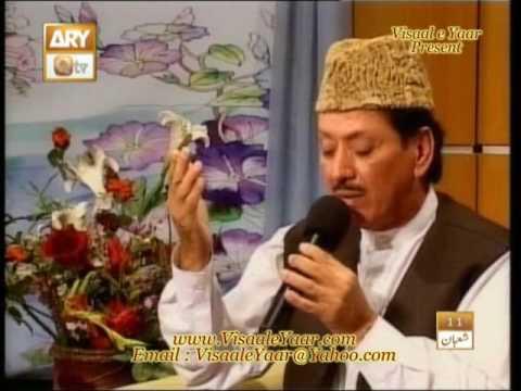 URDU NAAT(Khula Hai Sabih)QARI WAHEED ZAFAR.BY  Naat E Habib