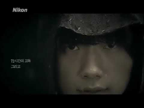"""""""Nikon"""" сурталчилгаандаа монгол дуу ашиглажээ"""