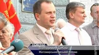 Мэр Житомира передумал демонтировать памятник Ленину
