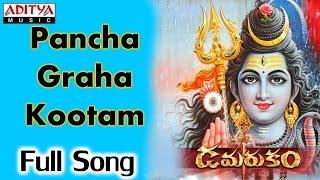 Aruna Dhavala (Pancha Graha Kootam)  - Damarukam