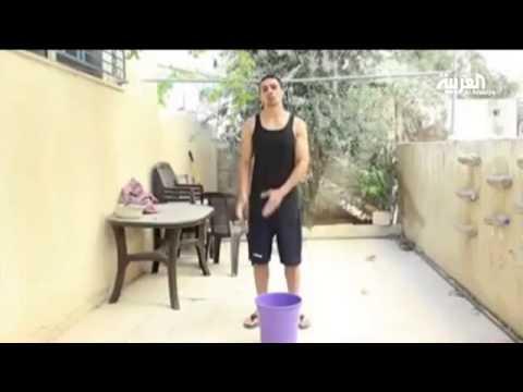 فيديو: تحدي دلو الماء المثلج لقضايا العراق و فلسطين