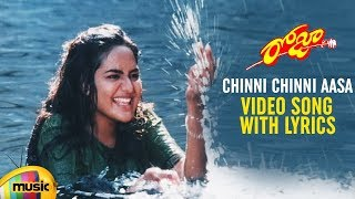 Chinni Chinni Aasa Video Song with Lyrics | Roja
