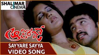 Sayyare Sayya Video Song - Aa Roje