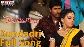 Sundadri Full Song ll Gopi Gopika Godavari