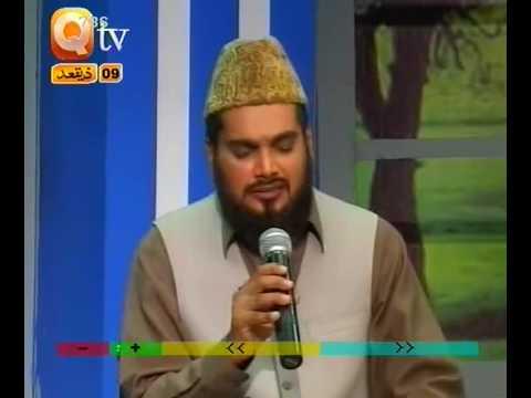 URDU NAAT(Kabe Ka Kaba Dekho)SYED KHALID HUSSAIN.BY   Naat E Habib