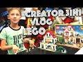БОЛЬШОЙ ДОМ своими руками | LEGO набор Creator 3in1 | Детский DIY обзор #2