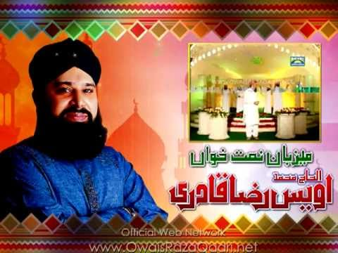 Owais Raza Qadri 2013 New Mahfil-e-Naat Promo Of Cooming Soon Mehfil -TLoGoqEH980