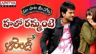 Hello Rammante Full Song With Telugu Lyrics - Orange