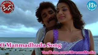 O Manmadhuda Song - King