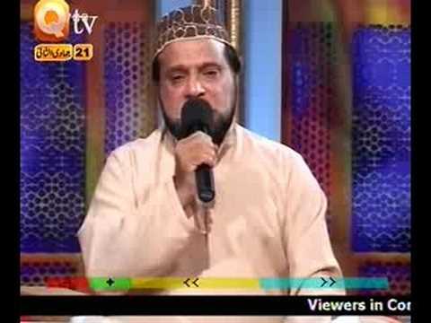 URDU NAAT(Kamli Waley Main Qurban)SIDDIQ ISMAIL.BY   Naat E Habib