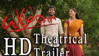 Yamuna Theatrical Trailer