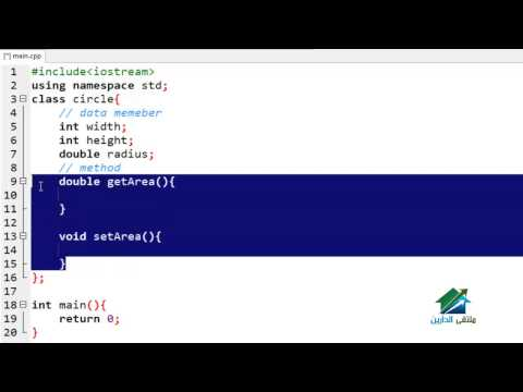 Introduction To Programming with C++ | Aldarayn Academy | Lecture 17
