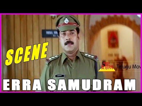 Erra Samudram - Telugu Movie Scene - Mammootty , Vani Viswanath and Indraja