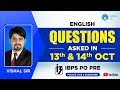 English Questions Asked in IBPS PO on 13th & 14th OCT | By Vishal